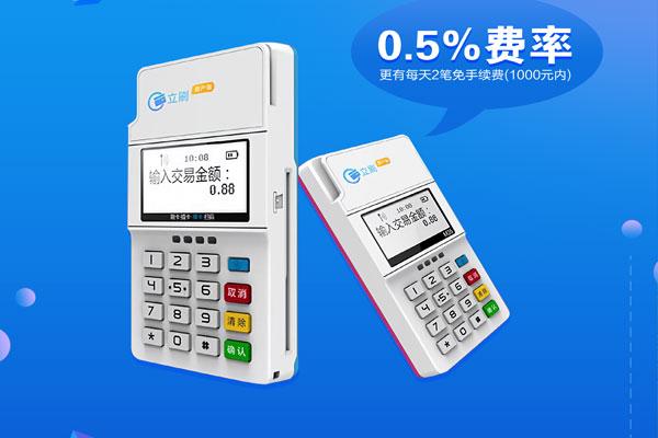 经常在一台POS机刷卡,会被银行关注到异常吗?
